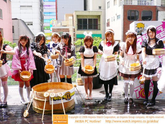 http://akiba-pc.watch.impress.co.jp/blog/archives/m060822tm2.jpg