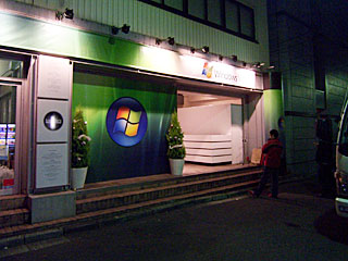 Windows Vistaカフェ?