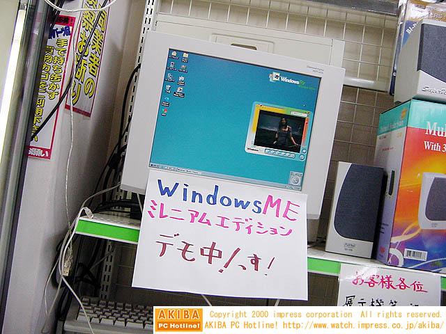oem 版 windows
