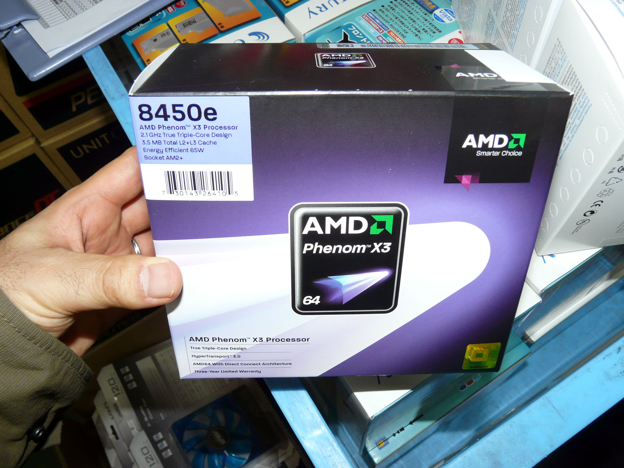 Amd Phenom(Tm) Ii P820 Triple Core Processor X3 ~1800 Mhz Разогнать