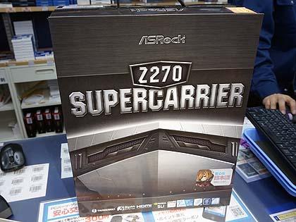 5gbase t lanやthunderbolt 3など機能満載 z270 supercarrier が登場