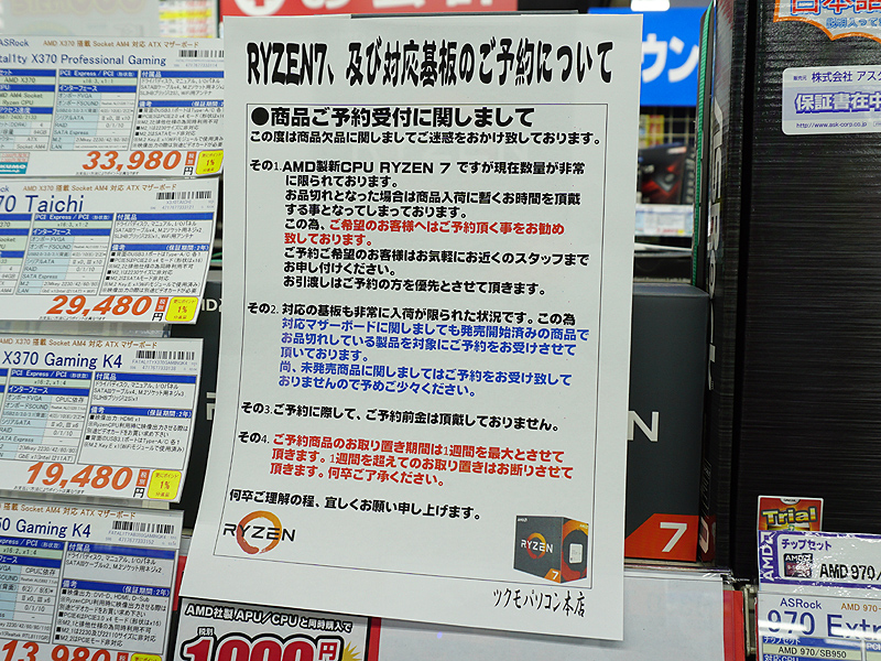 "<a href=""/shop/at/99honten.html"" class=""deliver_inner_content"">ツクモパソコン本店</a>の案内"