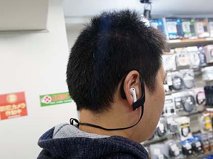 完全ワイヤレスじゃなくなるけど 、airpodsの落下を防ぐイヤーフックが販売中 (取材中に見つけた なもの