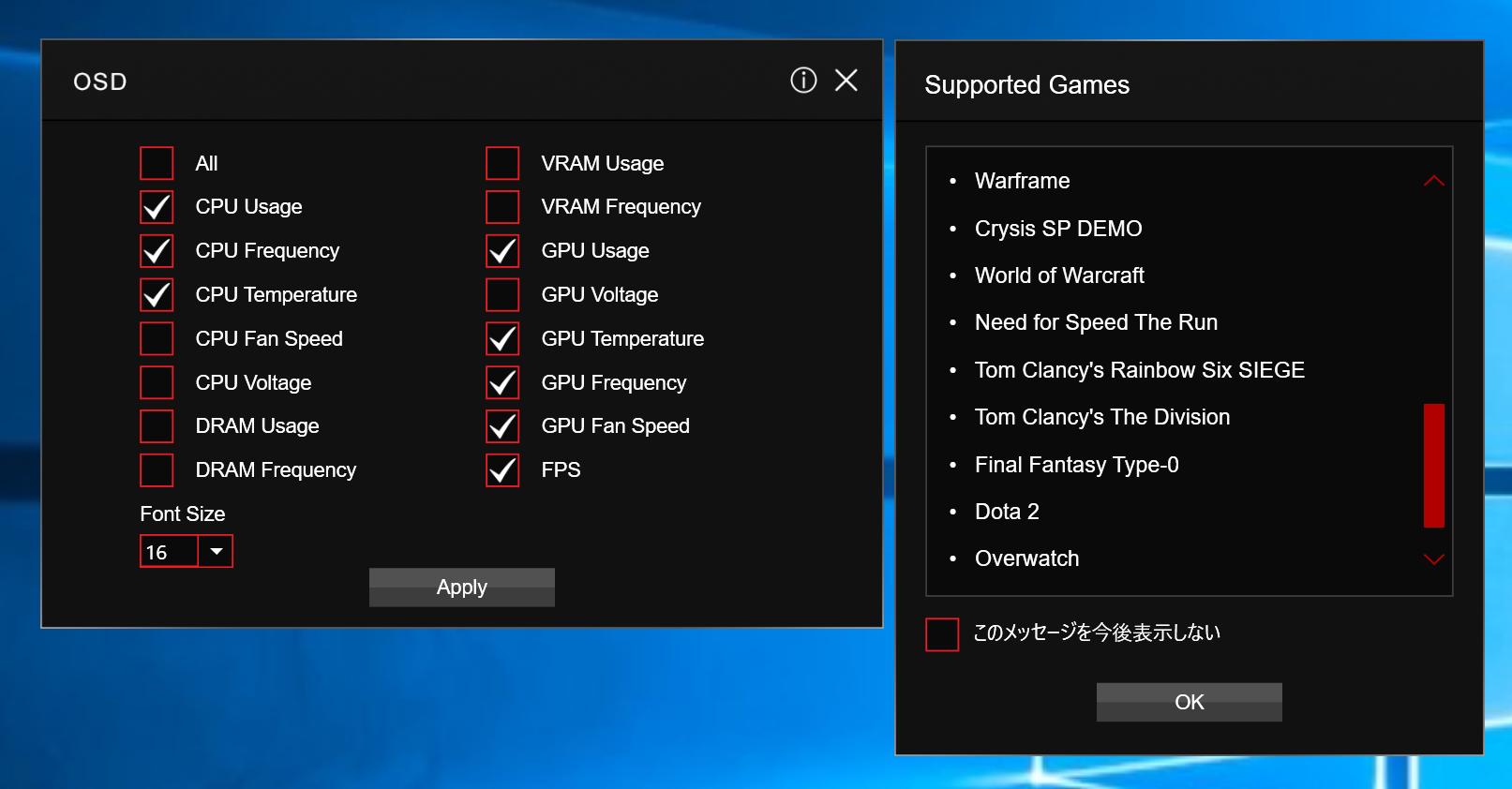 画像] GeForce GTX 10搭載のMSI GAMINGカードを上から下まで一斉