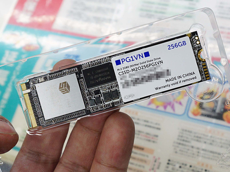 CFD販売のNVMe SSD「PG1VN 256GB」は税込2万円割れで流通