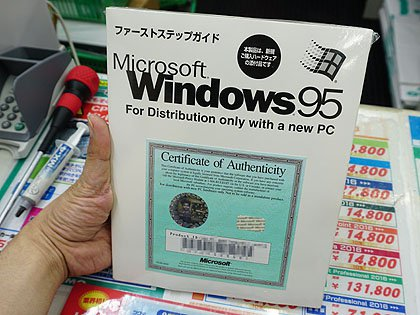 https://akiba-pc.watch.impress.co.jp/img/ah/docs/1075/031/win1_s.jpg