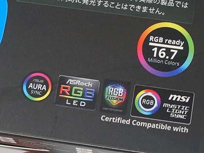Cooler Masterの冷却ファン「MasterFan Pro」にRGB LEDモデルが登場