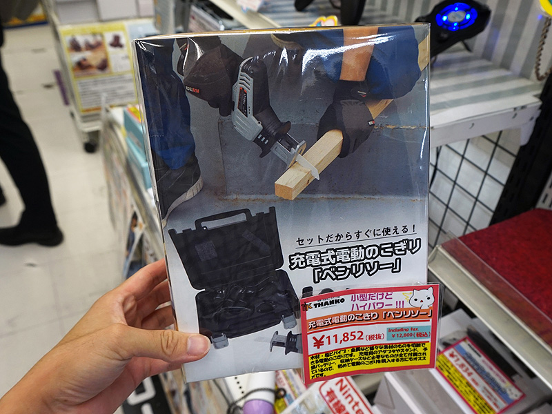 "<a href=""http://www.thanko.jp/shopdetail/000000002909/ct82/page1/order/"" class=""deliver_inner_content i"">充電式電動のこぎり「ベンリソー」</a>。税抜き11,852円(税込12,800円)"