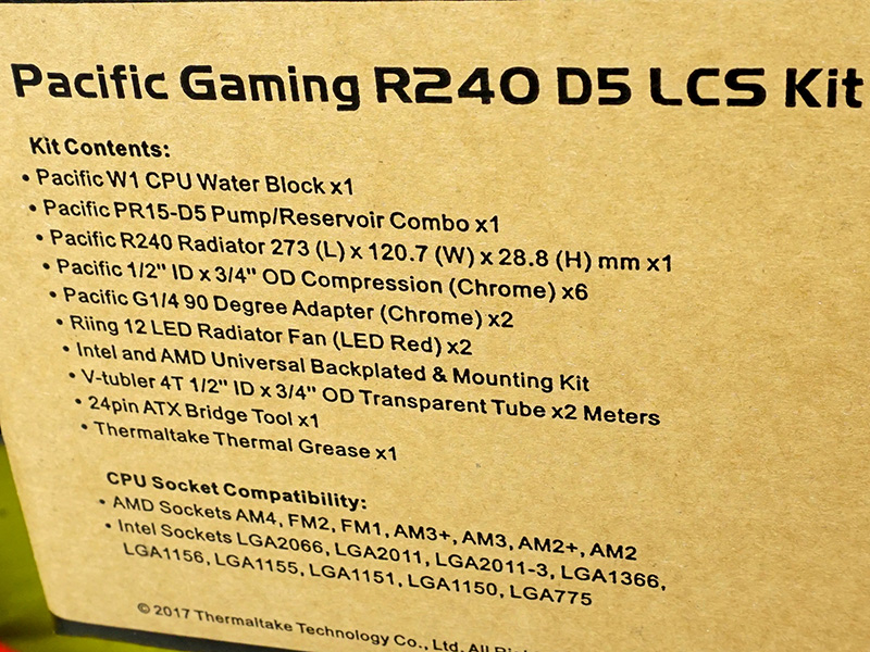 Pacific Gaming R240 D5 Water Cooling Kit