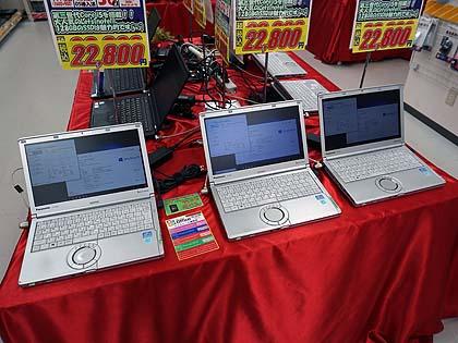 Core i5やSSD搭載の12.1型ノート...