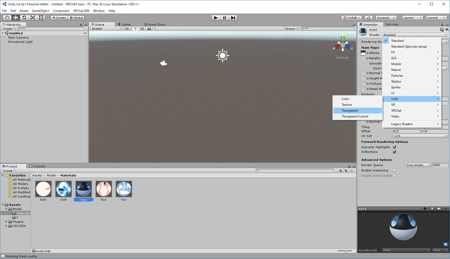 eyesは、InspectorのShaderを「Until」→「Transparent」に設定する。