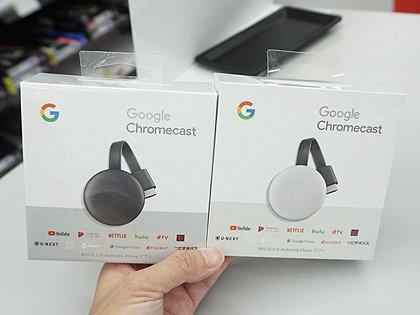 google chrome キャスト