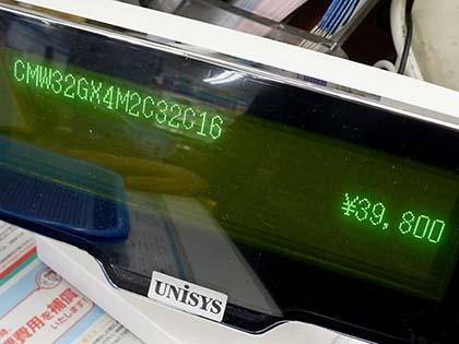 RGB LEDライトバー搭載のDDR4-3200メモリがCORSAIRから