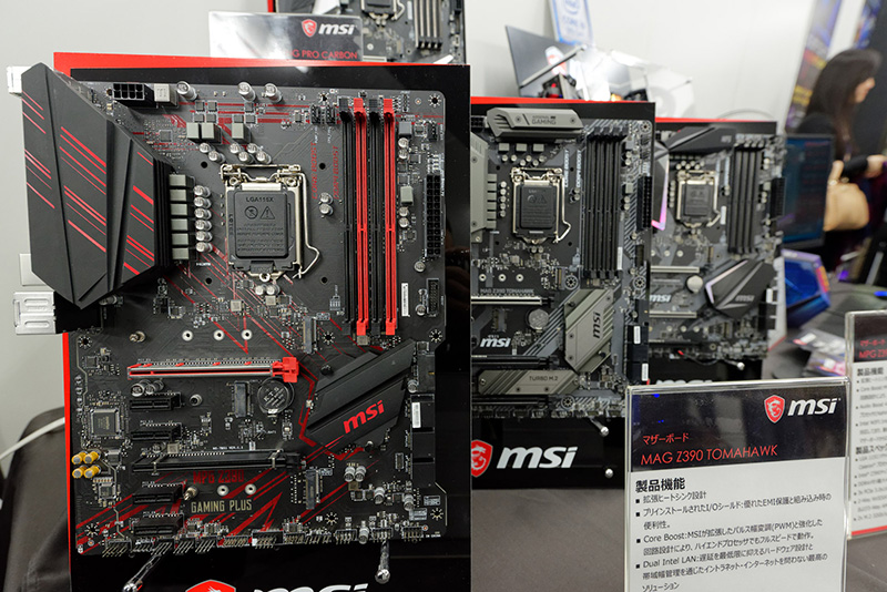 MSIのブース、Z390搭載マザーボードの主要モデルを展示