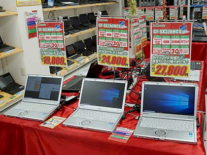 Let's note SXの中古品がPCコン...