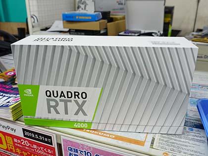 レイトレ対応のプロ向け廉価モデル「Quadro RTX 4000」が発売、1