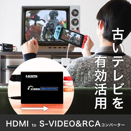 Switch テレビ に 繋げ 方