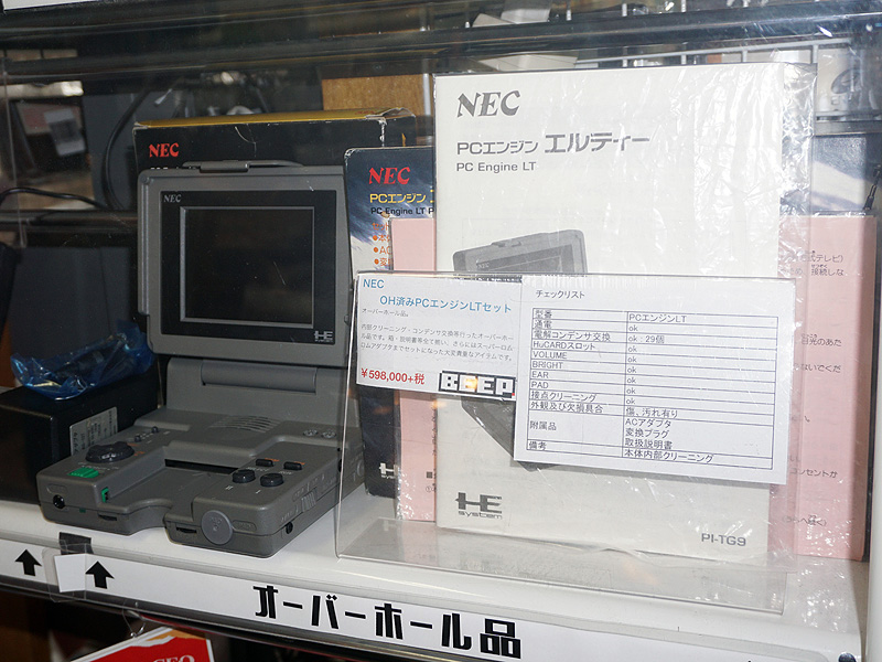 【ゲーム】驚きの65万円! PCエンジンLTのメンテナンス済みモデルがBEEPに入荷