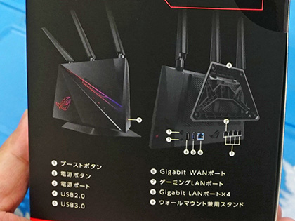 Bcm4906 Router