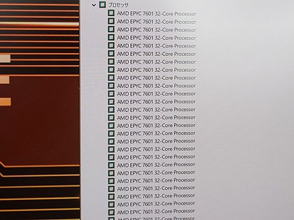 32コア/64スレッドのEPYC 7601搭載サーバーの動作デモがツクモで