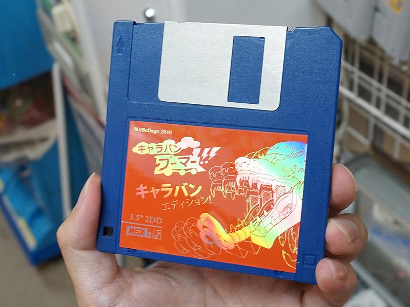 【ゲーム】MSX2向けの新作シューティング「キャラバンブーマー」が店頭販売中、海外の同人作品