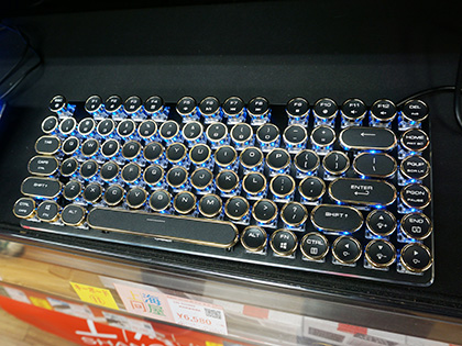 風 キーボード ライター タイプ