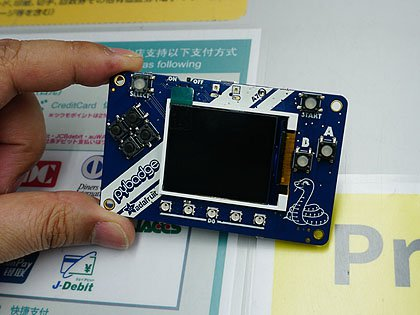 CircuitPython or Arduino Adafruit PyBadge for MakeCode Arcade 4200