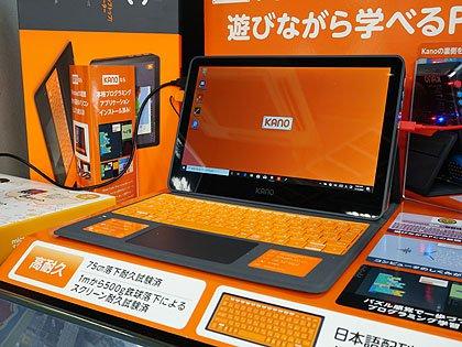 組み立て式Windowsタブレット「Kano PC」が発売、PCの仕組みや ...