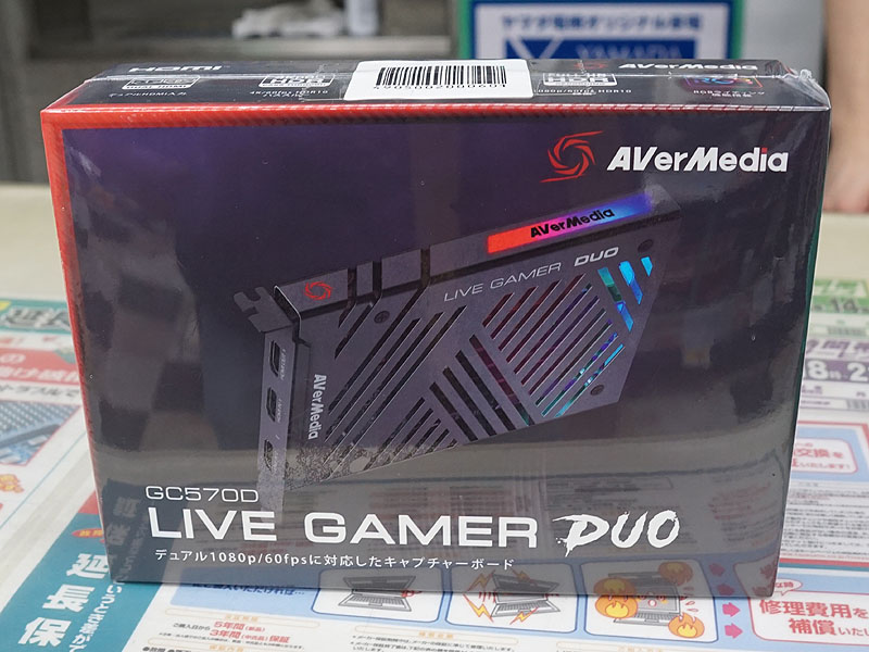 Live Gamer DUO(GC570D)