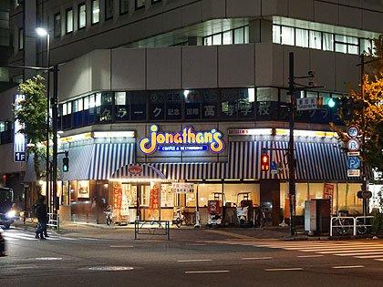 閉店 ジョナサン ジョナサン、40周年に迎えた岐路 26店舗の閉店決定、今後の展望は?