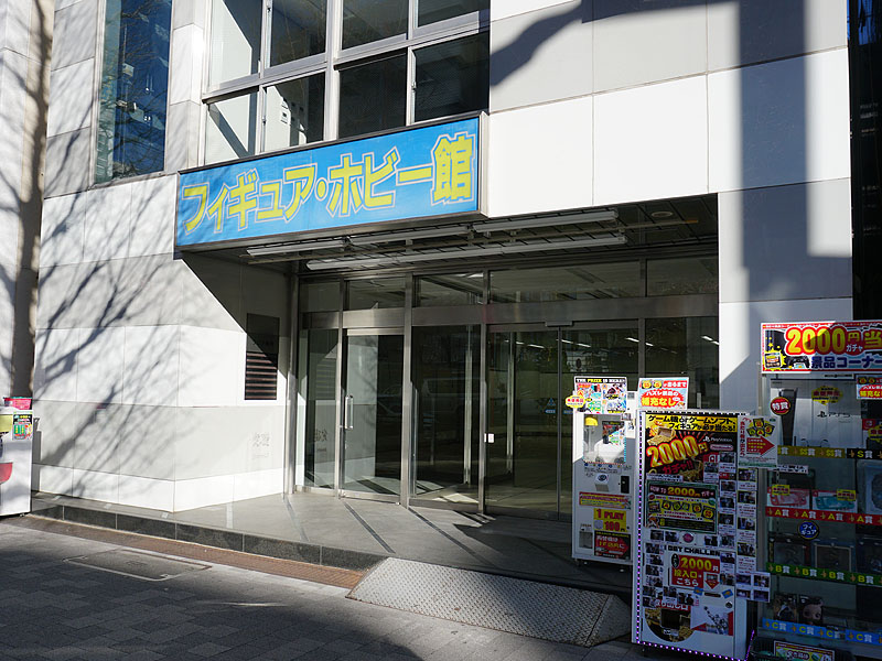 リバティー秋葉原8号店があった場所(隣接する11号店と店舗統合)