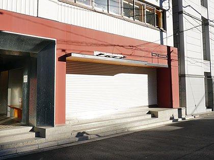 コロナ マツモトキヨシ 新型コロナウイルス シャッター 年月に関連した画像-09