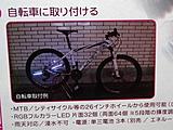 自転車のホイールで光るアニメ ...