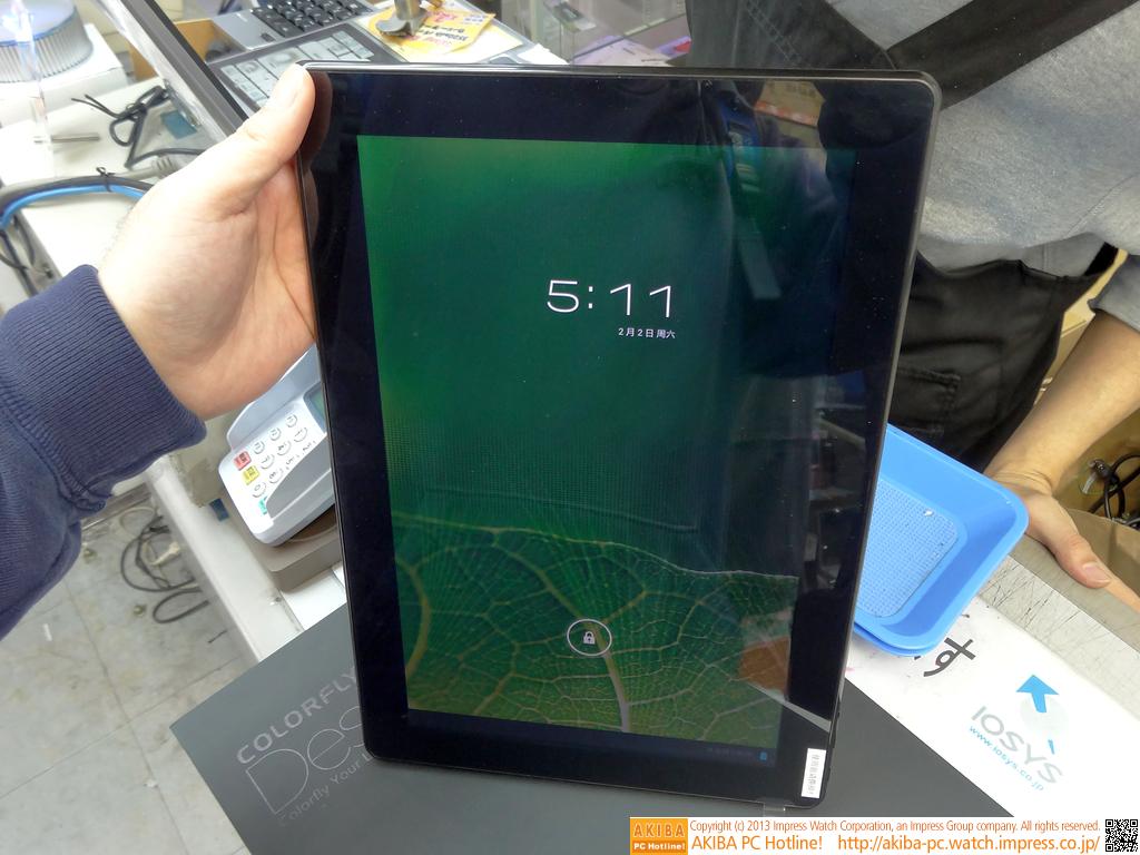 Графический планшет wacom bamboo a6 (mte-450/k-ru)