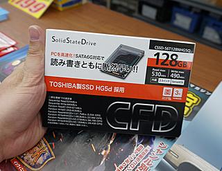 東芝製SSDに新モデル、コントローラ/NANDとも東芝刻印 NANDは19nm製造
