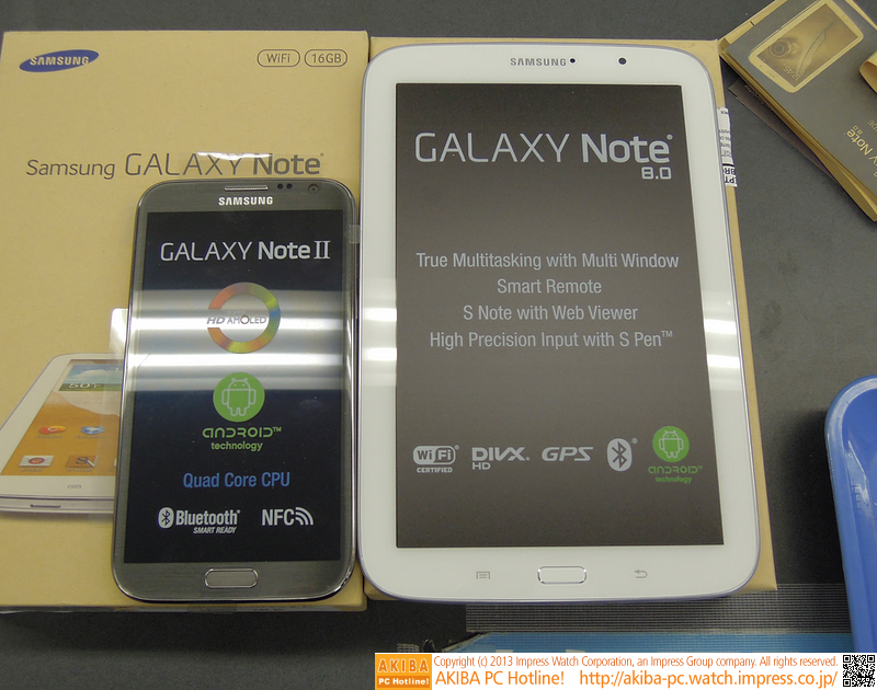 左はGALAXY Note II