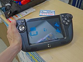 合体式ゲームパッド付きのTegra 3タブレットが登場、外せばタブレット、合体すればWii U GamePad?