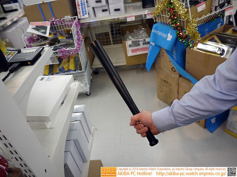 護身用グッズを携行しようと思う 中世ポリスに職質されてもOKな奴を教えてくれ 杖が最強なのか