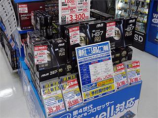 ASUS製Z97/H97マザーボード一覧 (○○なもの)
