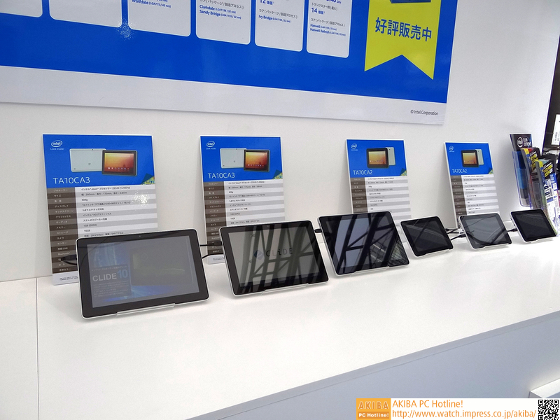 AtomベースのAndroidタブレットも展示