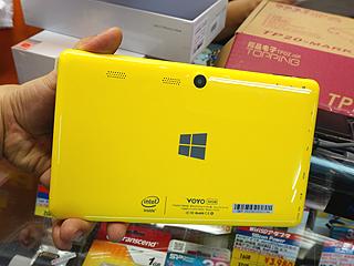 """実売19,980円の格安Win8.1タブレットに新色登場、ブルーとイエロー """"0円Windows""""やBay-Trail-T搭載、8インチ最軽量クラス、グレーも再入荷"""