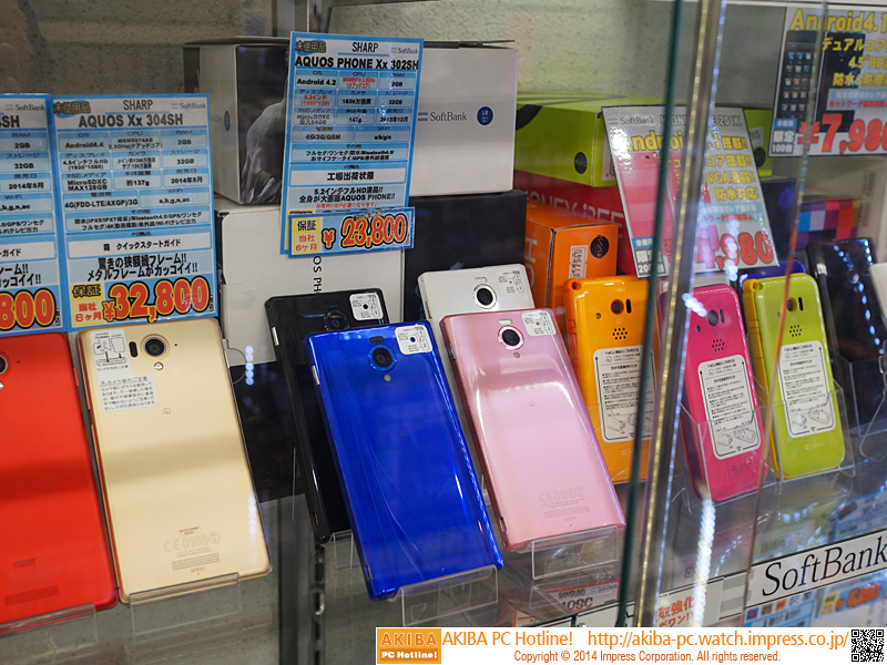 "<a class="""" href=""http://www.softbank.jp/mobile/product/smartphone/302sh/"">AQUOS PHONE Xx 302SH</a> 税込23,800円"