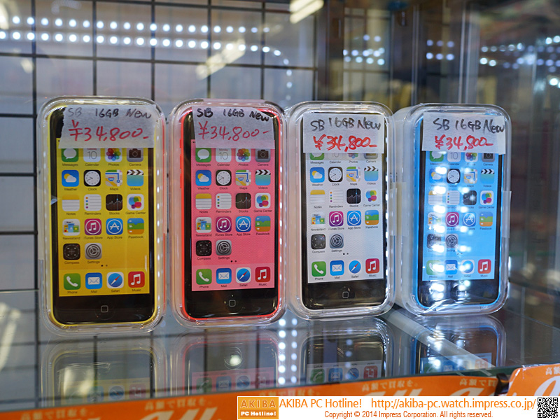 "<a class="""" href=""http://www.softbank.jp/mobile/iphone/product/iphone-5c/"">iPhone 5c 16GB</a> 税込34,800円"