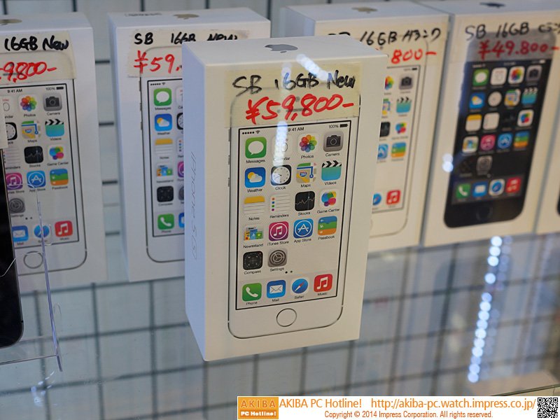 "<a class="""" href=""http://www.softbank.jp/mobile/iphone/product/iphone-5s/"">iPhone 5s 16GB</a> 税込59,800円"