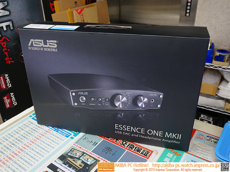 Essence One MKII MUSES Editionのパッケージ