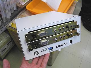 "PC-98の""86ボード""が自作PCで動..."