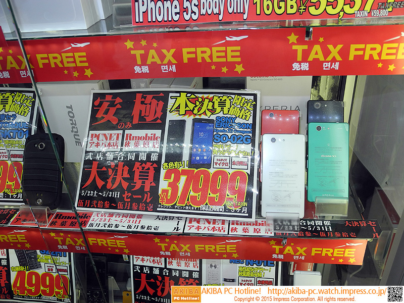 "PCNETアキバ本店(<a class="""" href=""http://akiba-pc.watch.impress.co.jp/map/e_2.html"">ブロックE2-[c3]</a>)の販売の様子。"