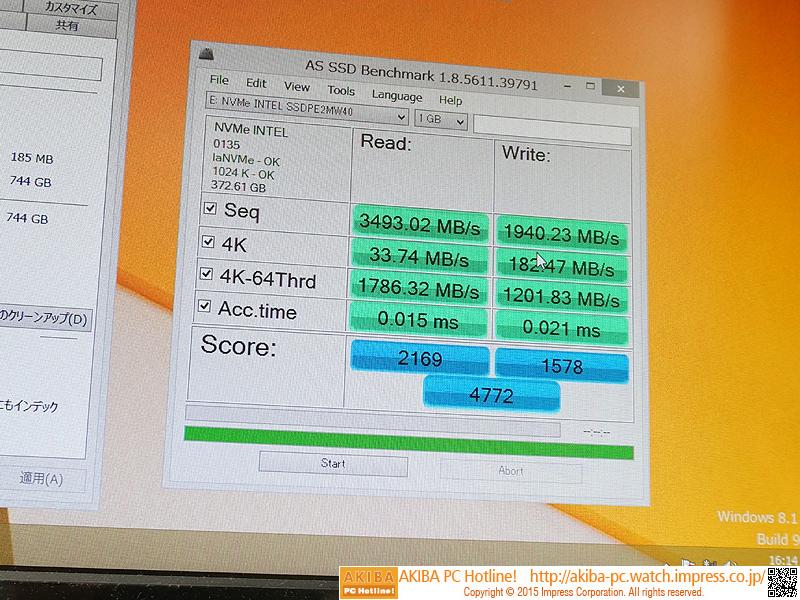 インテルの安物SSDが完全に東芝を殺しにきてる件 R1,916MB/s W1,009MB/s キャパシタ付き