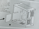 b3db46a3c1 側面にスロットイン式ベイを備えたmicroATXケース「STYX」が発売 - AKIBA ...
