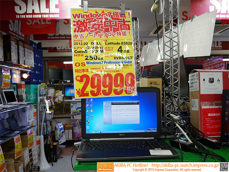 DELLのWindows 7 Professional搭載ノートPC。